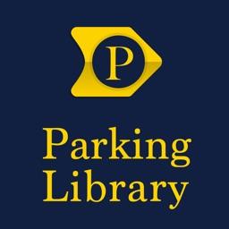 格安コインパーキング(駐車場)を検索 パーキングライブラリ
