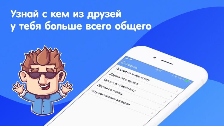 """VKSpy - Шпион для """"ВКонтакте"""""""