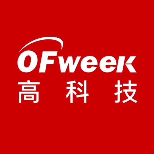 OFweek高科技