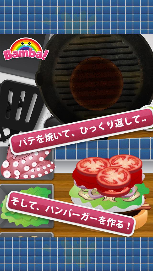 Bamba Burgerのおすすめ画像3