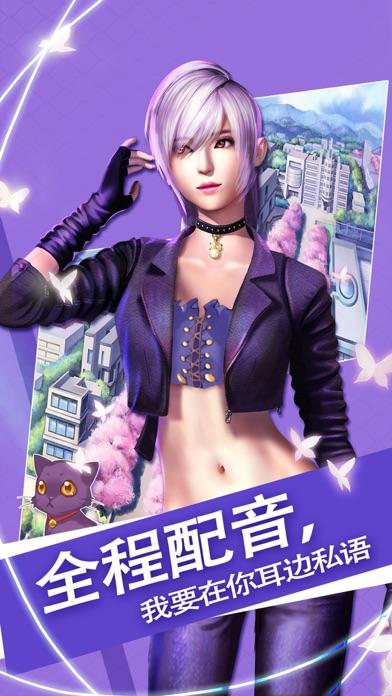 魔女之恋 screenshot four