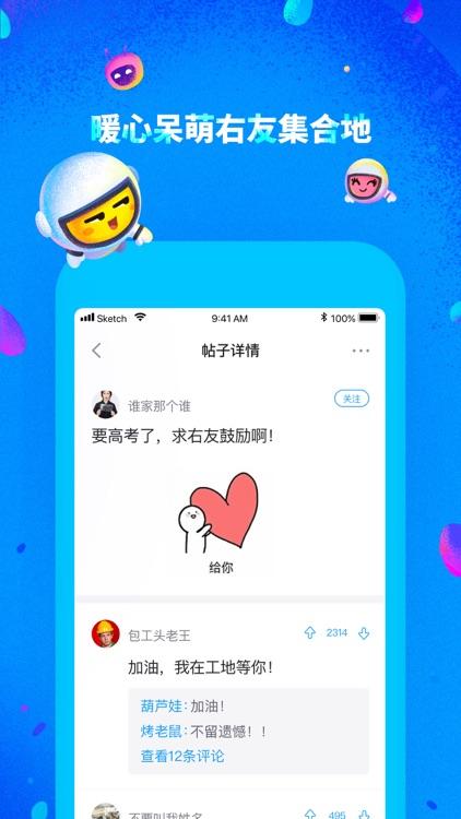 最右 screenshot-4