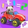AR子供向け算数頭脳ゲーム-3歳幼児数学こども パズル知育 - iPhoneアプリ
