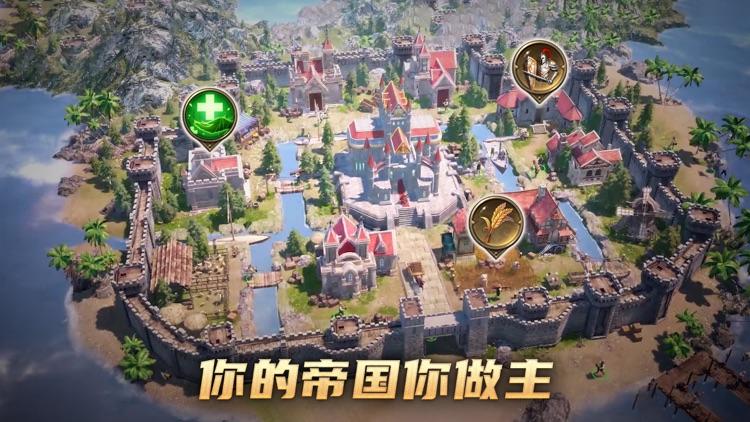 阿瓦隆之王:万龙争霸 screenshot-7