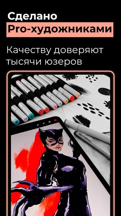 Скриншот №4 к Brushes for Procreate