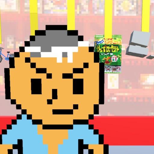 しゃてきゲーム3D