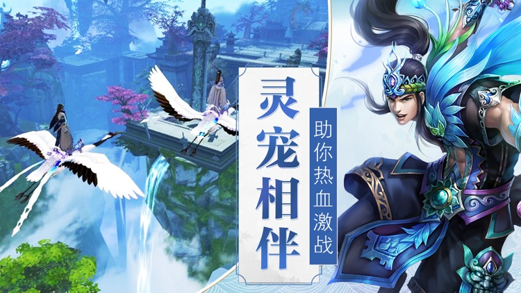 剑梦江湖 screenshot-2