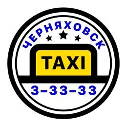 Такси Черняховск