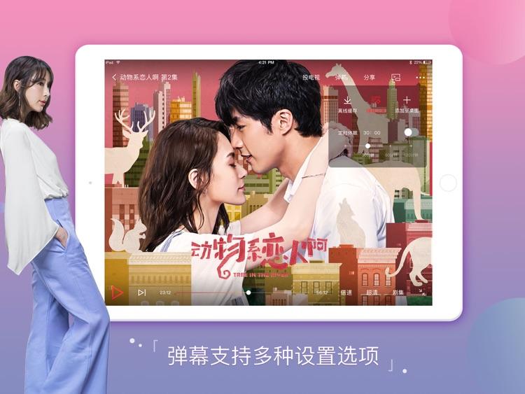 搜狐视频HD-法医秦明1、2两季 独家连播 screenshot-4