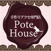 天然石やパワーストーンの手作りアクセ【Pote House】