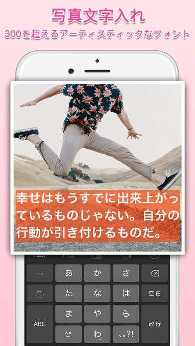 Mixgram - 写真加工 - 画像編集 - コラージュスクリーンショット