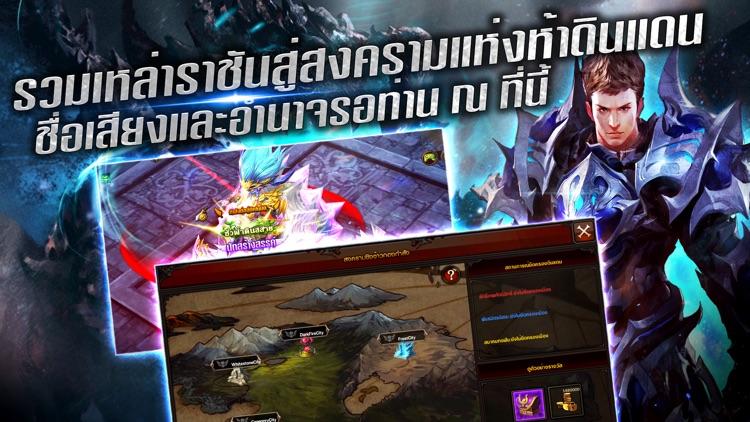 MU Origin-TH screenshot-5