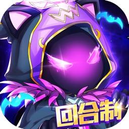 魔力:龍之紋章
