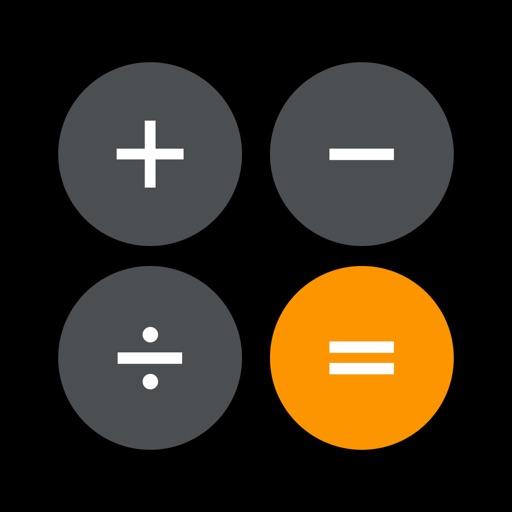 電卓 - 新しい電卓