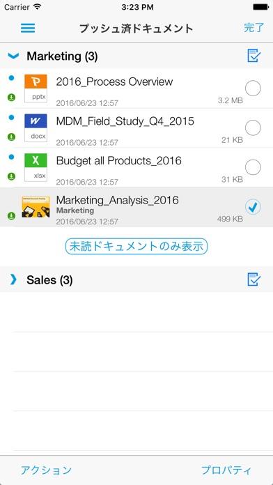 SAP Document Centerのスクリーンショット3