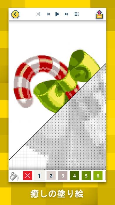 数字で塗り絵 大人の絵本 セラピー By Ivan Antic Ios 日本
