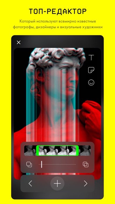 Screenshot for Glitché - Photo & Video Editor in Russian Federation App Store