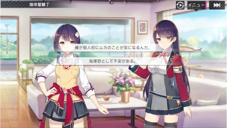 ガール・カフェ・ガン screenshot-4