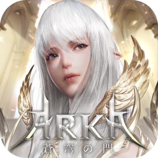 ARKA 蒼穹の門