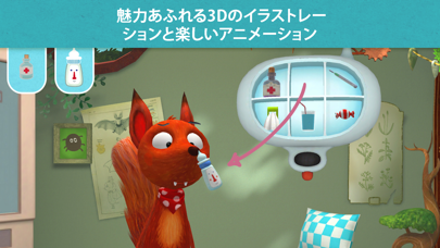 Little Fox Animal Doctor 3Dのおすすめ画像2