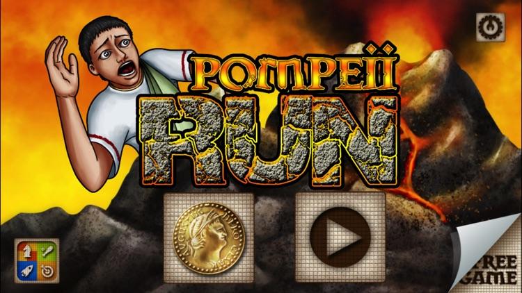 Pompeii Run Volcano Escape