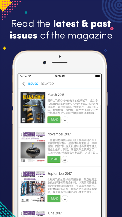 增强塑料-中国版Reinforced Plastics ChinaScreenshot of 1
