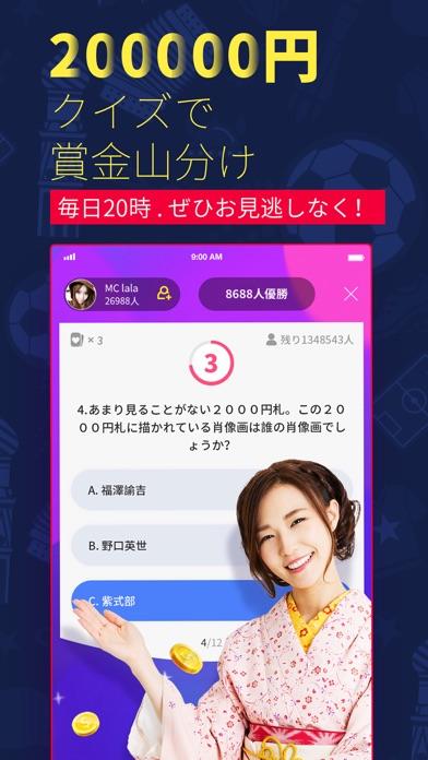 DokiDoki Live-動画·ライブ配信アプリスクリーンショット