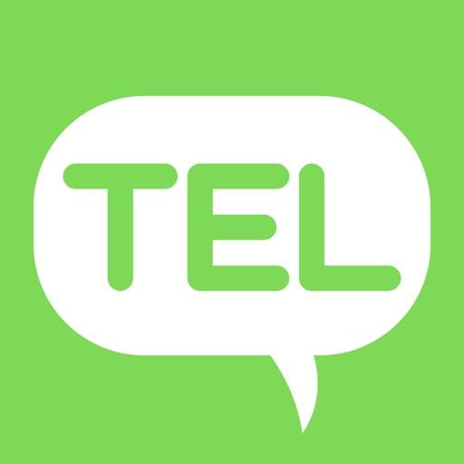 AIoTEL(噯唷電話!)公務機