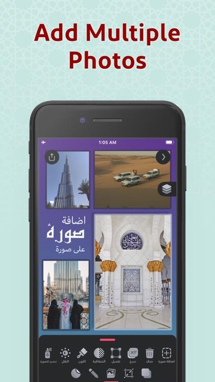Andalusi: Post & Card Designer screenshot-8