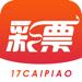 17彩票-官方指定福彩竞彩购买软件