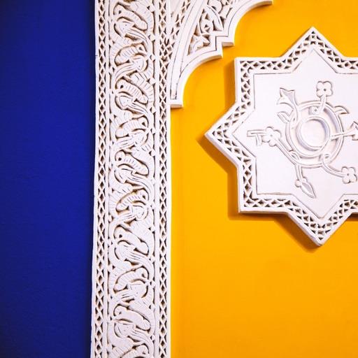 Marrakesh's Best Travel Guide