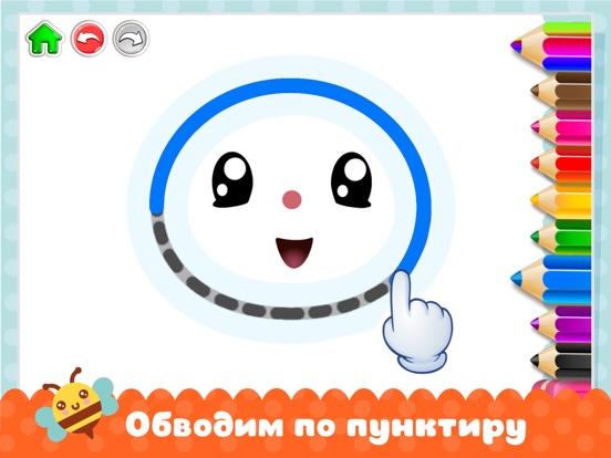Игра Малышарики: Рисовалка 1, 2, 3!