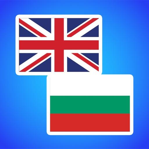 English Bulgarian Translator.