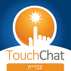 TouchChat HD Hebrew