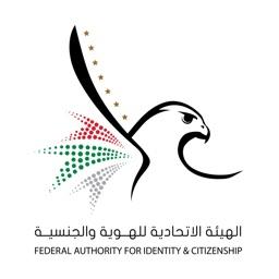ICA UAE Smart