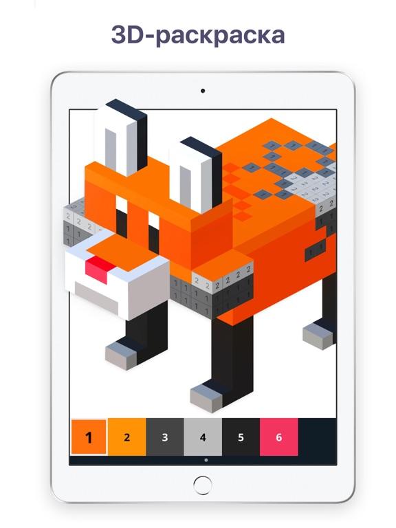 Скачать Pixel Art: Раскраска по цифрам