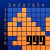 イラロジ999 ノノグラム ロジック