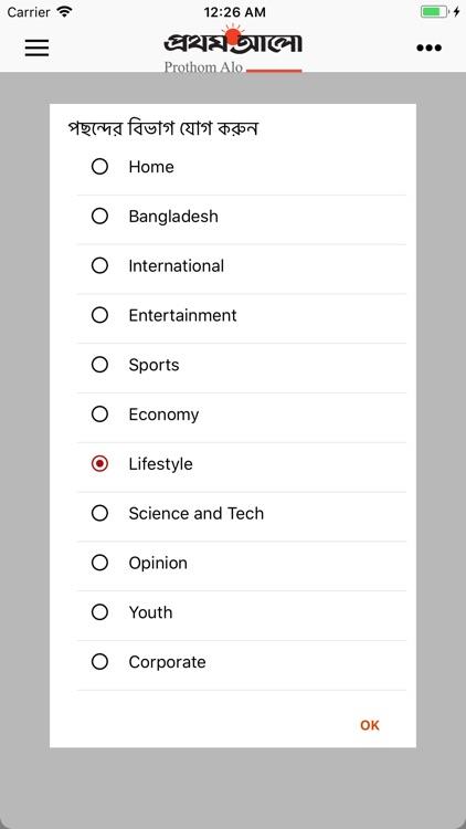 English News - Prothom Alo screenshot-4