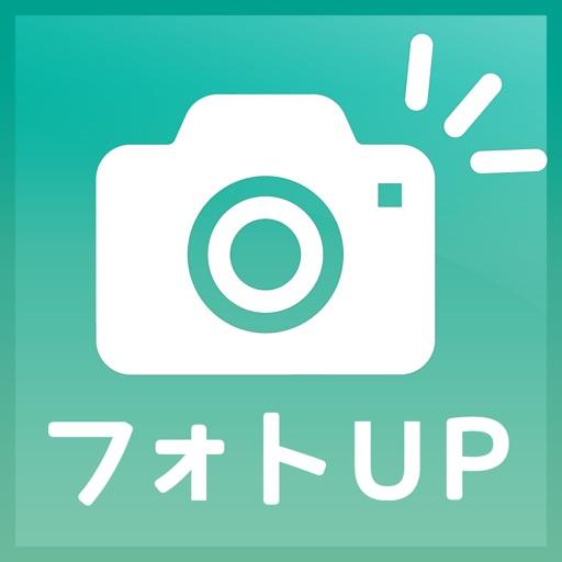 現場写真フォトUP-PC自動台帳作成