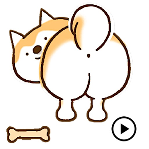 Animated Shiba Inu Dog Sticker