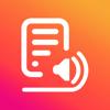 Text to Speech : Text Reader