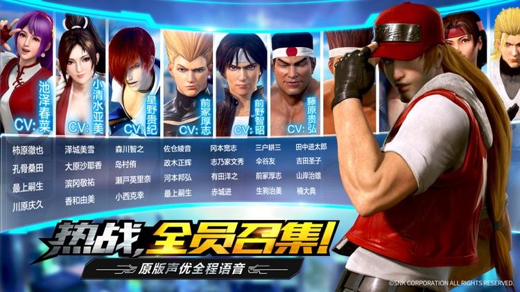 拳皇世界-大型3D动作MMORPG