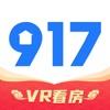 917房产网-新房二手房租房找房平台