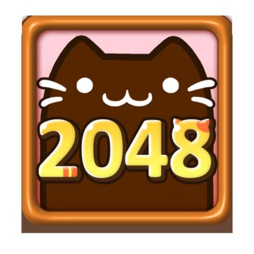 ねこ2048