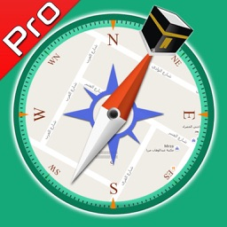 Qibla Compass Pro & Ramadan