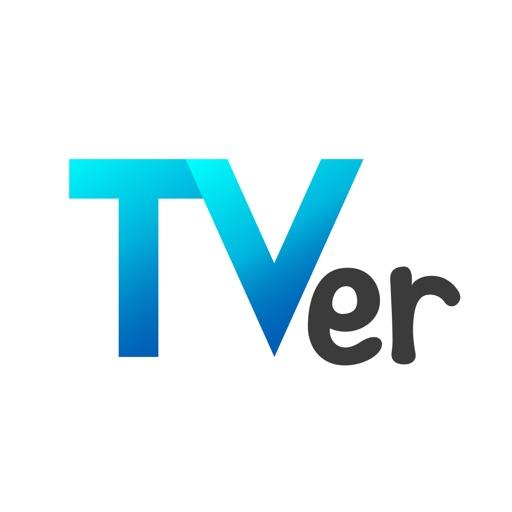 TVer(ティーバー) 民放公式テレビポータル/動画アプリ
