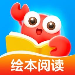 KaDa故事-中文儿童早教绘本故事大全