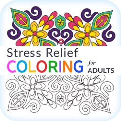 Stress Relief Adult Color Book on the App Store