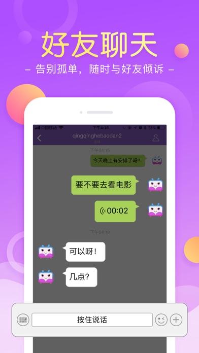 Download 多玩约战 for Pc