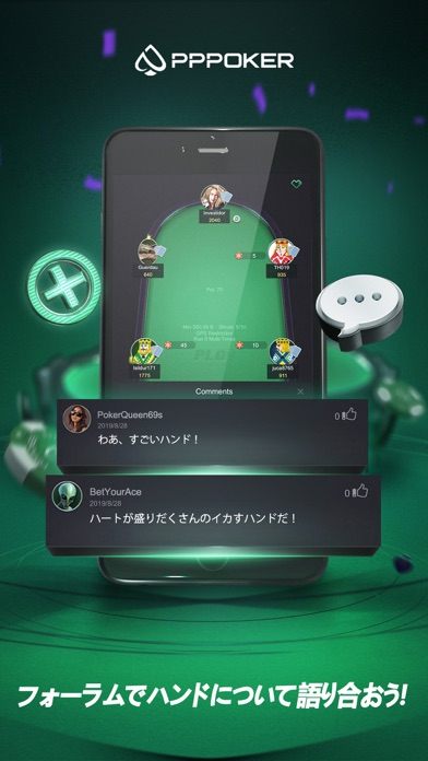 PPPoker-NLH, PLO, OFC ScreenShot4